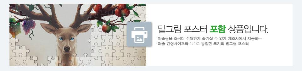 2014조각 미니퍼즐 - 미니언즈 와글와글 (YE273172) - 퍼즐갤러리, 24,000원, 조각/퍼즐, 캐릭터 직소퍼즐